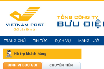 Vietnam Post Corporation